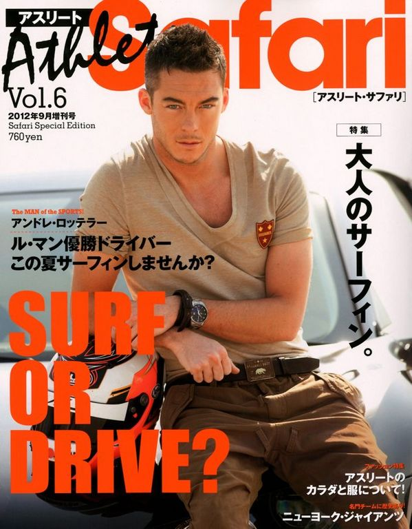 A.safari.2012.09.top.jpg